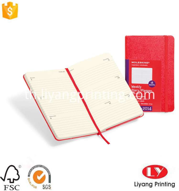 diary hardcover notebook