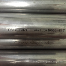 Dx53D Aluminized Steel Tubes with Aluminum Coating 120g Application for Exhaust Systems