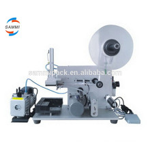 Hot product cheap price plastic dropper bottle labeling machine