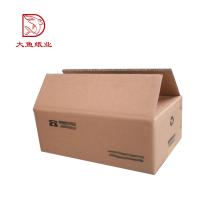 Oem logo personnalisé mode alimentaire emballage 5-ply boîte en carton