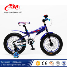 Ruedas gorda llantas pequeñas nuevo modelo de bicicleta de gasolina para niños / 16 pulgadas deporte fresco niños bicicleta gorda / precio de fábrica de alibaba bicicleta para niños