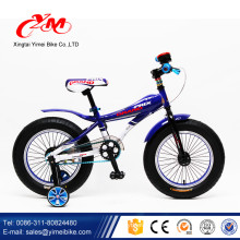 Fat tires small wheels new model child petrol bike/16 inch cool sport children fat bike/alibaba factory price bicycle for kids