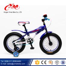 Жира шин небольшими колесами новая модель детского бензинового велосипед/16 дюймов прохладный спорт дети жира велосипед/alibaba завод цена велосипедов для малышей