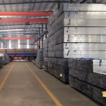 16mm*16mm Myanmar galvanized square steel pipe