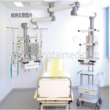 Mingtai V750 Combined Medical Pendant