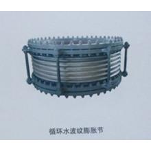 PTFE-Faltenbalg-Dehnungsfuge für das Recycling von Wasser