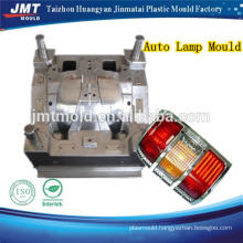 high precision auto head lamps plastic injection mould with p20 steel automobile tail lamp mold