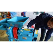 Günstiger Preis Einzelreis Mühle Maschine