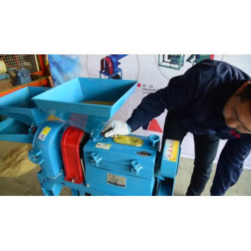 Mini Rice Mill Machine
