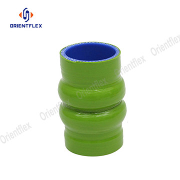 "ID 2.75 ""Blue Double Hump Silicone Hose 70mm"