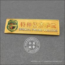 Épinglette du Collège de police, insigne organisationnel (GZHY-LP-029)