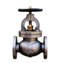 Marine Cast Steel Globe Valve (RX-MV-RK F7311 5K)