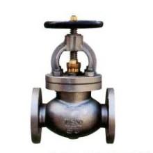 Válvula de globo de aço fundido marinho (RX-MV-RK F7311 5K)