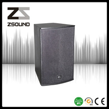 12inch Professional Loudspeaker Box Factoty