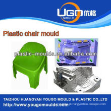 Suporte de plástico para crianças de plástico perfeito, moldura de cadeira de assento infantil para injeção