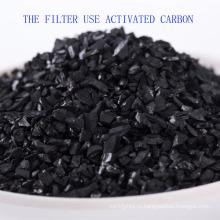 Пить фильтр для воды используем скорлупы кокосового ореха активированного угля