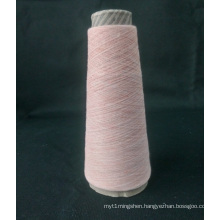 Lenzing Viscose Fr/Aramid/Antiflaming 30s/2 Yarn