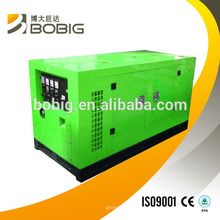 110kw venda quente BOBIG água refrigerada gerador diesel conjunto powered by Lovol