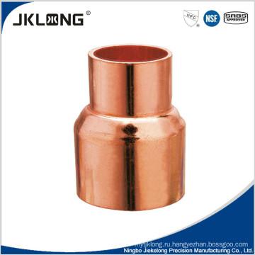 EN1254-1 Фитинги для медных труб, соединительные муфты CxC, UPC, NSF Certified