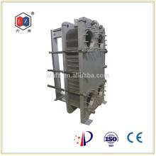 Intercambiador de calor de placas de China, fabricante de enfriadores de agua a aceite (S81)