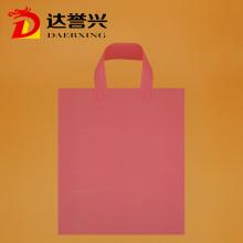 New designed professional plastic handle bag