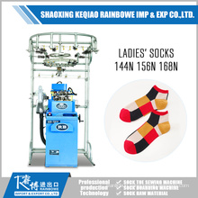 Plain Sock Knitting Machine For Fashion Ladies