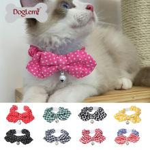 9 Farbe einstellbar abtrünnigen Katze Fliege Reflektierende Cat Collar Bells