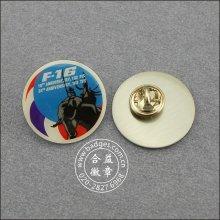 Offset Printing Badge, Organizational Lapel Pin (GZHY-LP-028)