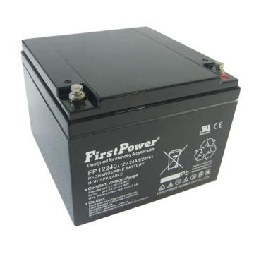 Reserve battery 12V24AH Sealed Lead Acid Battery