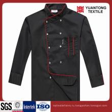 Модный черный цвет шеф-повара одежды