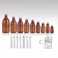 Янтарная стеклянная бутылка 10мл 60мл 100мл 125мл (NBG09)