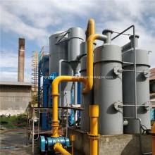 Производство электроэнергии газификации рисовой шелухи мощностью 200 кВт