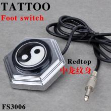 Top Tattoo Gem Foot Pedal