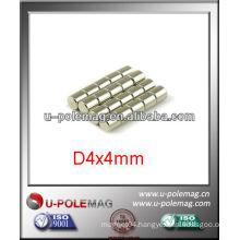 D4x4mm Cylinder Nickel Cadmium Magnet