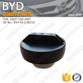 ORIGINAL BYD F3 Parts FUEL INLET CAP ASSY BYD-F3-1100110