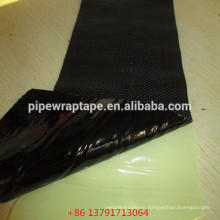 T500 Self adhesive polypropylene fiber Woven Tape