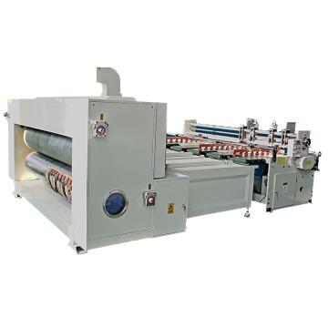 Automatic Paper-Feeding Rotary Die-Cutting Machine (879)