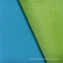 Imitation Smooth 4 Way Stretch Knit Composite Fabric