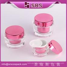 SRS Plastic Cosmetic Cream Container Y envase de plástico para el cuidado de la piel