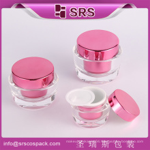 SRS Plastic Cosmetic Cream Container And plastic container for skin care