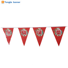 Bruant de drapeau de tissu pas cher coloré pour la fête