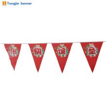 Bandeira barata colorida da tela que bunting para o partido