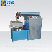 500W YAG Laser Cutting Machine for School