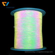 Двойная сторона радуги светоотражающие пряжи / радужная светоотражающая нить для вязания свитера
