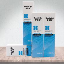 Lip Balm Tin Repair Damaged Muscles Convenient