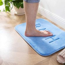 Comfity Memory Foam Mat Bathroom