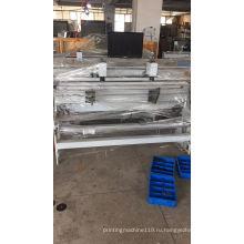 Пластина крепления машины ЗБ - 1200 мм для печатной машины