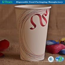 Кофейный стаканчик из высококачественной бумаги объемом 16 унций