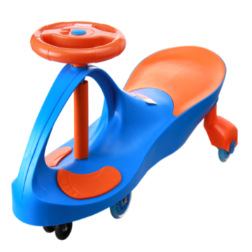 Happy Kids Riding Swivel Car With Music