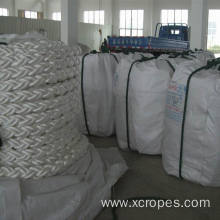 Good Quality for China Polyester Rope, Multi Color Polyester Rope, 3 Strand Polyester Rope, Polyester Braided Rope Supplier 8 Strands Polyester Rope export to Argentina Manufacturers